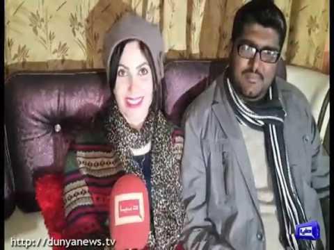 Bonitas Man Dating Pakistani