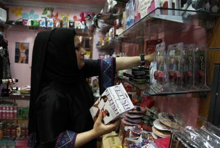 Sex Shops In Bahrain Kingdom Of