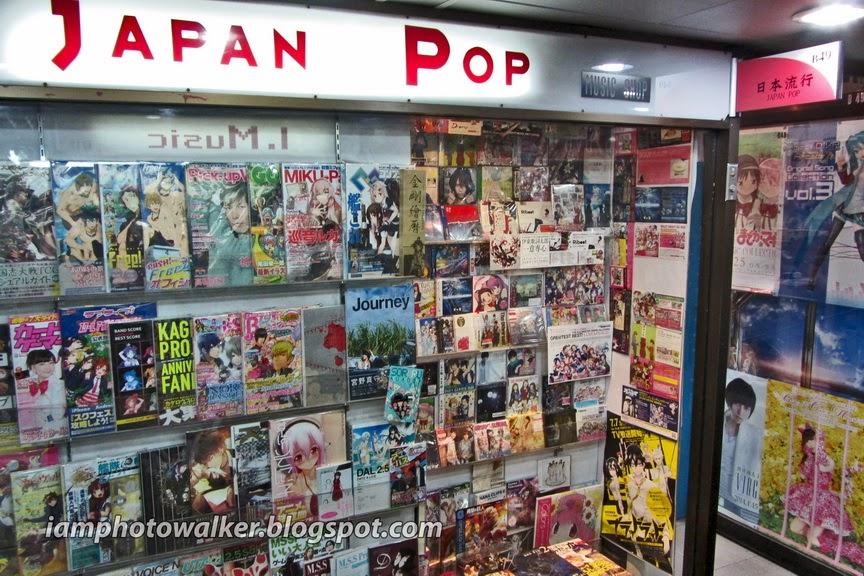 Dollybuster Kong Hong Shops Kok Joy Shop Gift Mong Sex