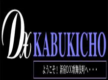 Uppsala Tokyo Dx Club Kabukicho Strip