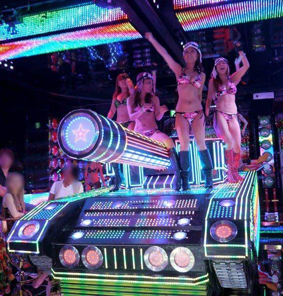 Japan In Strip Club