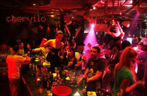 Katarina In Bulgaria Club In Varna Night Girls