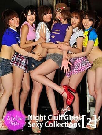 Thailao Okayama Girls In In Japan Night Club