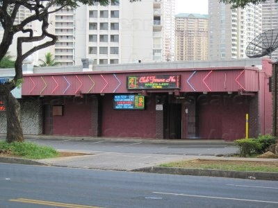 Requests Honolulu Strip Club Femme Nu