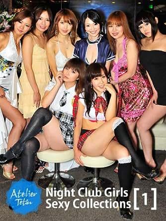 In Club In Okayama Japan Night Girls