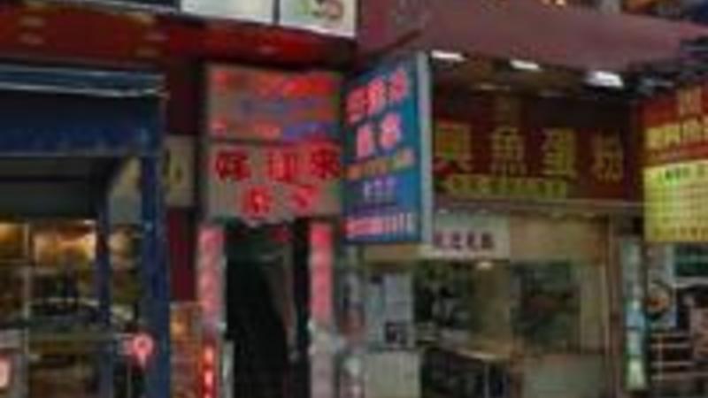 Kong Massage Parlors Gracemassagehk Hong