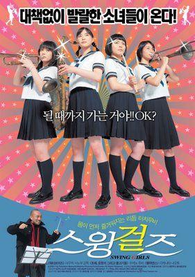 Hazelton Shinobu Tokyo Love Hotels Girls