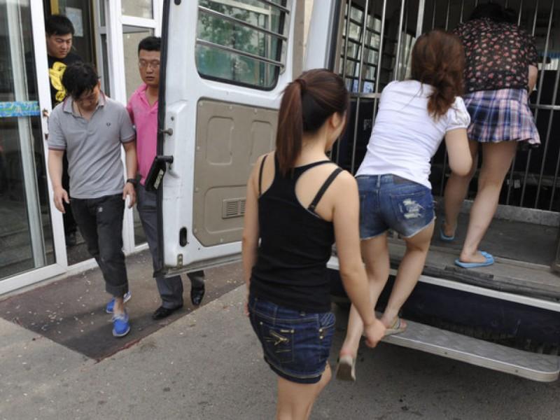 Massage San Kong Parlors Hong Chuan
