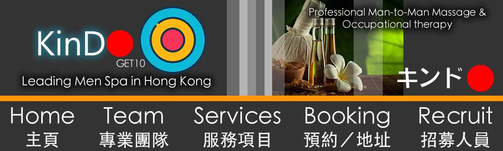 Barracuda Mens Massage Hong Club Kong Gay Ju
